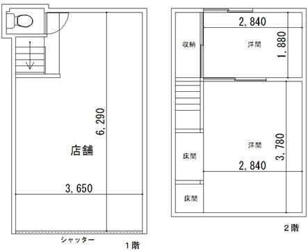 161117_house05_06